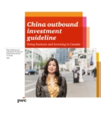 China outbound investment guideline
