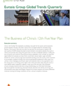 The Business of China's 12th Five Year Plan  (en anglais seulement)