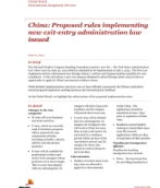 Global Watch: China: Proposed rules implementing new exit-entry administration law issued
