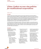 Insights from International Assignment Services: China - Update on new visa policies for multinational corporations