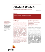 Global Watch: Japan - 2012 Japan Tax Reform Bill