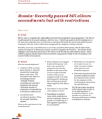 Global Watch: Russia: Recently passed bill allows secondments but with restrictions
