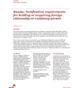 Insights from International Assignment Services: Russia introduces notification requirements for holding or acquiring foreign citizenship or residency permits