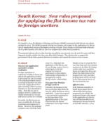 Global Watch: South Korea: New rules proposed for applying the flat income tax rate to foreign workers