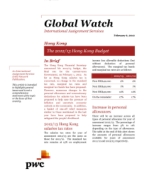 Global Watch: Hong Kong - The 2012/13 Hong Kong Budget