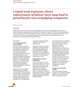 Global Watch: United Arab Emirates: Strict enforcement of labour laws may lead to penalties for non-complying companies
