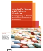 Asia Pharmaceutical Newsletter - April 2012