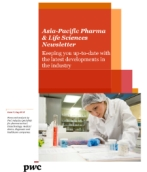 Asia-Pacific Pharma & Life Sciences Newsletter – August 2012