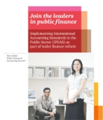 Join the leaders in public finance