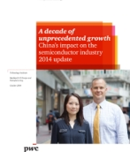 China's impact on the semiconductor industry:<br>2014 update Section II: IC design and manufacturing