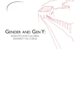 Gender and Gen Y: Insights into Global Diversity in China