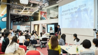 "The Next-generation Female Leadership Development Program ""Design Your Future 2019"" was held"