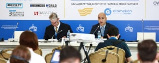 CEO Survey press conference at the Astana Economic Forum