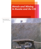 Metals and Mining in Russia and the CIS, 2011