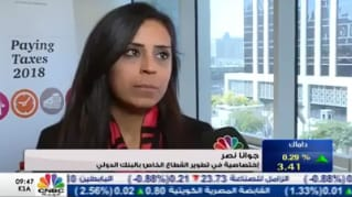 PwC's Nadine Bassil and The World Bank's Joanna Nasr on CNBC Arabia