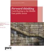Forward thinking: Contributing to the Middle East public sector