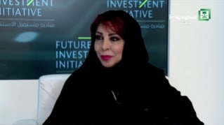 Future Investment Initiative by PIF and relevance to Saudi Vision 2030