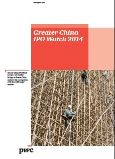 Greater China IPO Watch 2014