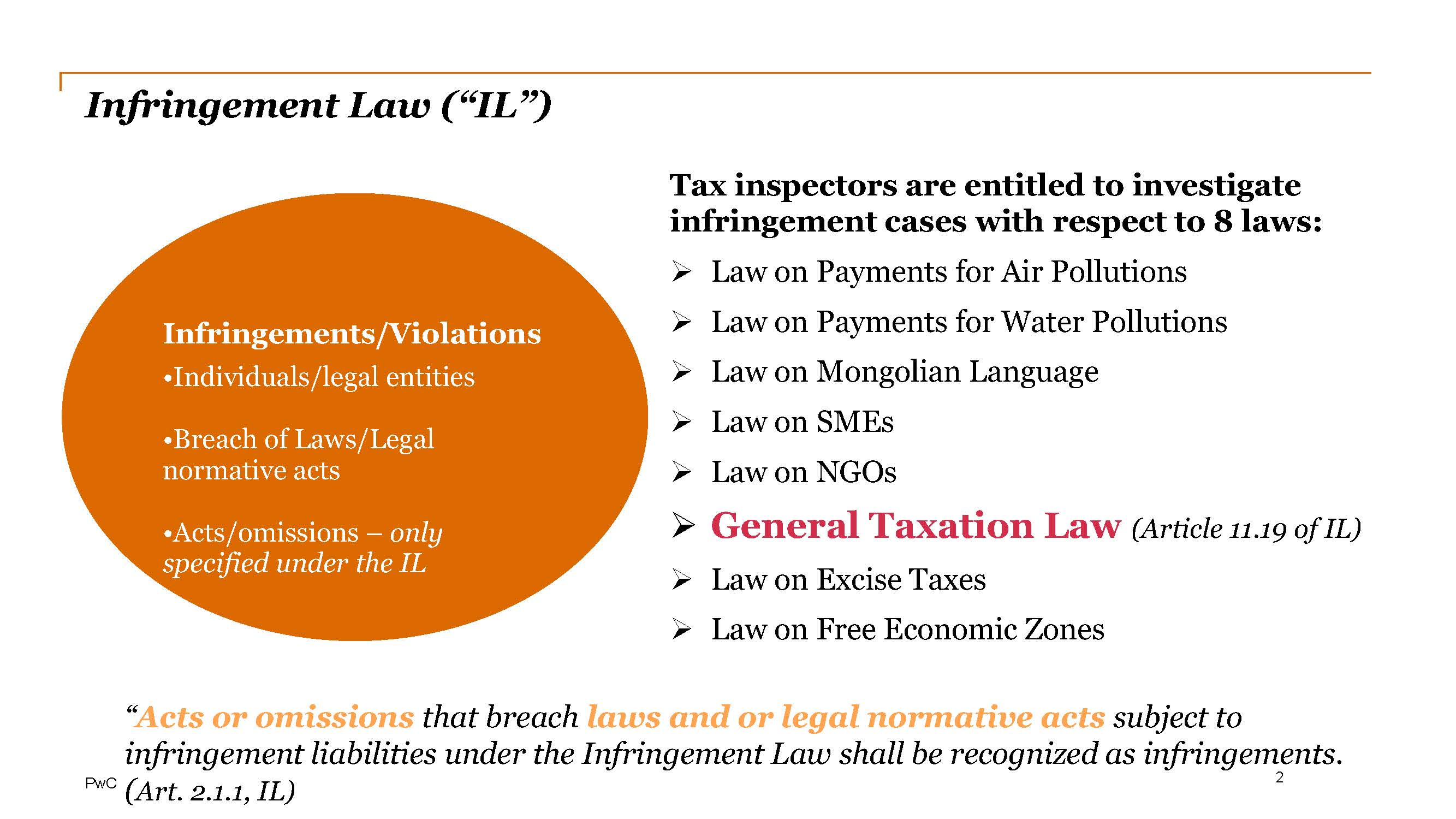 A Seminar on Tax Implications of Infringement Law and Recent