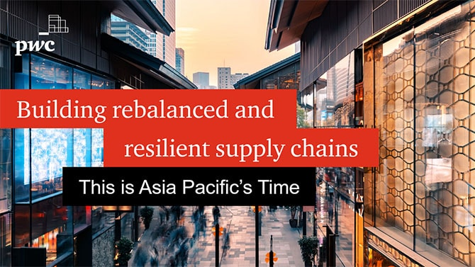 Building rebalanced & resilient supply chains