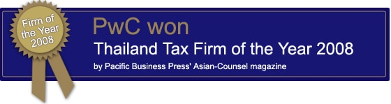Thailand Tax Firm of the Year 2008