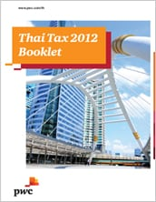 Thai Tax 2012 Booklet