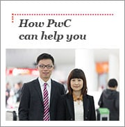 How PwC can help you?