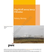 PwC Ukraine has prepared a Final Report for the PayWell 2012/2013 Ukraine labor market survey