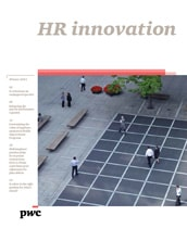 US Human Resource Service: HR innovation