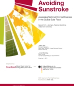 Avoiding sunstroke: Assessing national competitiveness in the global solar industry